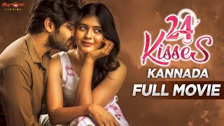 24 Kisses Kannada Full Movie | Adith Arun, Hebah Patel | AyodhyaKumar | Silly Monks Studios