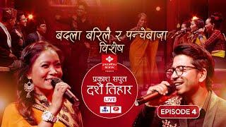 Prakash Saput Dashain Tihar Live 2077   Episode - 4   Devi Gharti Magar   Badala Barilai Special