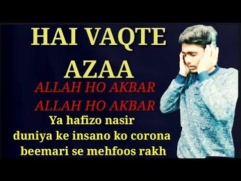 Download Hai vaqte azaa hai vaqte azaa Allah ho akbar | Amaan abidi |..