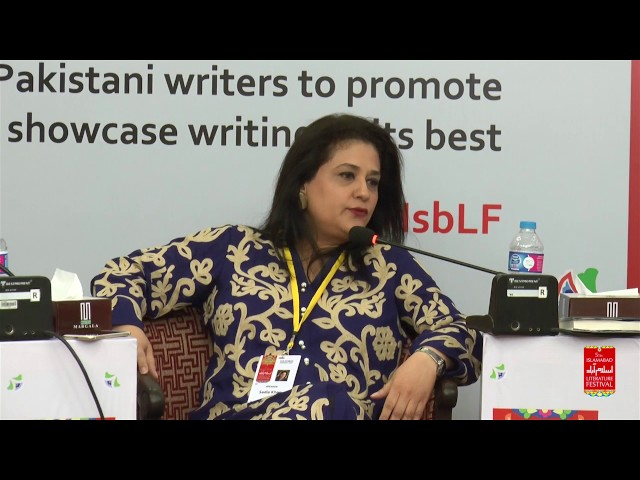 ILF-2017: Book Launch: The Corporate Governance Landscape of Pakistan (16.4.2017)