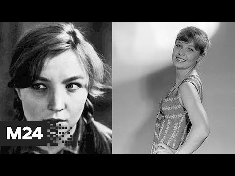 """""""Звезды советского экрана"""": Ольга Остроумова - Москва 24"""