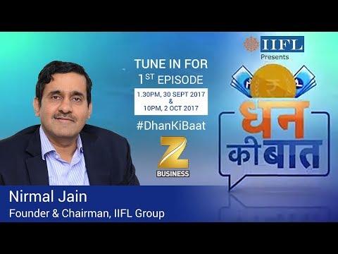 #IIFLDhanKiBaat Episode 1 - Financial Planning