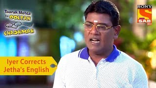 Your Favorite Character | Iyer Corrects Jethalal's English | Taarak Mehta Ka Ooltah Chashmah