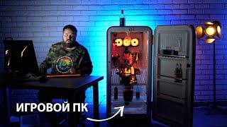 Игровой ПК ЗИЛ на 5000 сил