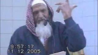 Sabr aur ALLAH ki yaad - maulana ishaq urdu