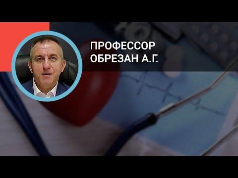 Профессор Обрезан А.Г.: Целеполагание в кардиологии: как достичь целей