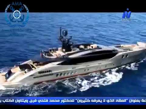 AMA - Captain Yasser Interview on Nile culture channel - July 2014