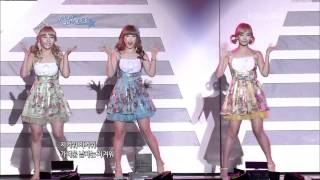 [HD] SECRET (시크릿) _ SHY BOY _ 샤이보이