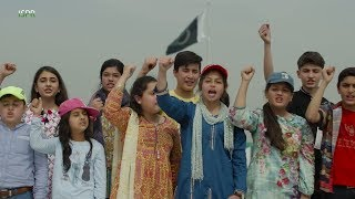 HAMARA PAKISTAN (Kashmiri) | ISPR Song for Pakistan Day 2018