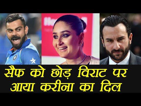 Virat Kohli is my favorite Cricketer, says Kareena Kapoor   वनइंडिया हिंदी