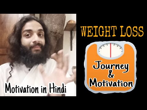 Weight Loss Motivation, Diet, Exercise & Routine by Nityanandam Shree