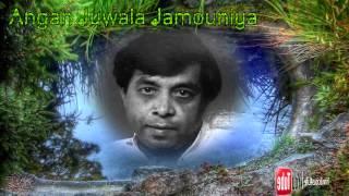 Sundar Popo - Angan Juwala Jamouniya [ Trinidad Chutney Music ]