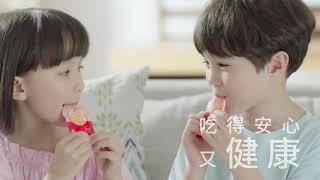 2019 靚星演員作品:比菲多益生菌小Q果凍 無色素篇 【小男生 樂樂】
