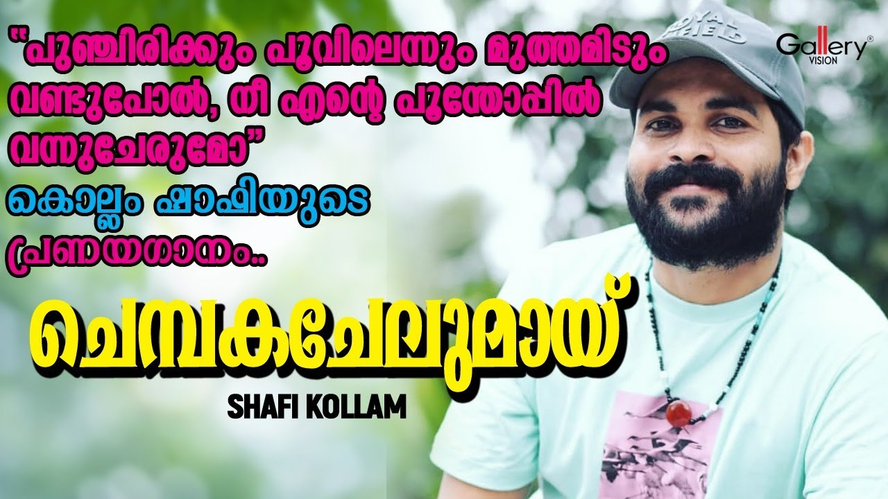 The collection of malayalam album songs.
