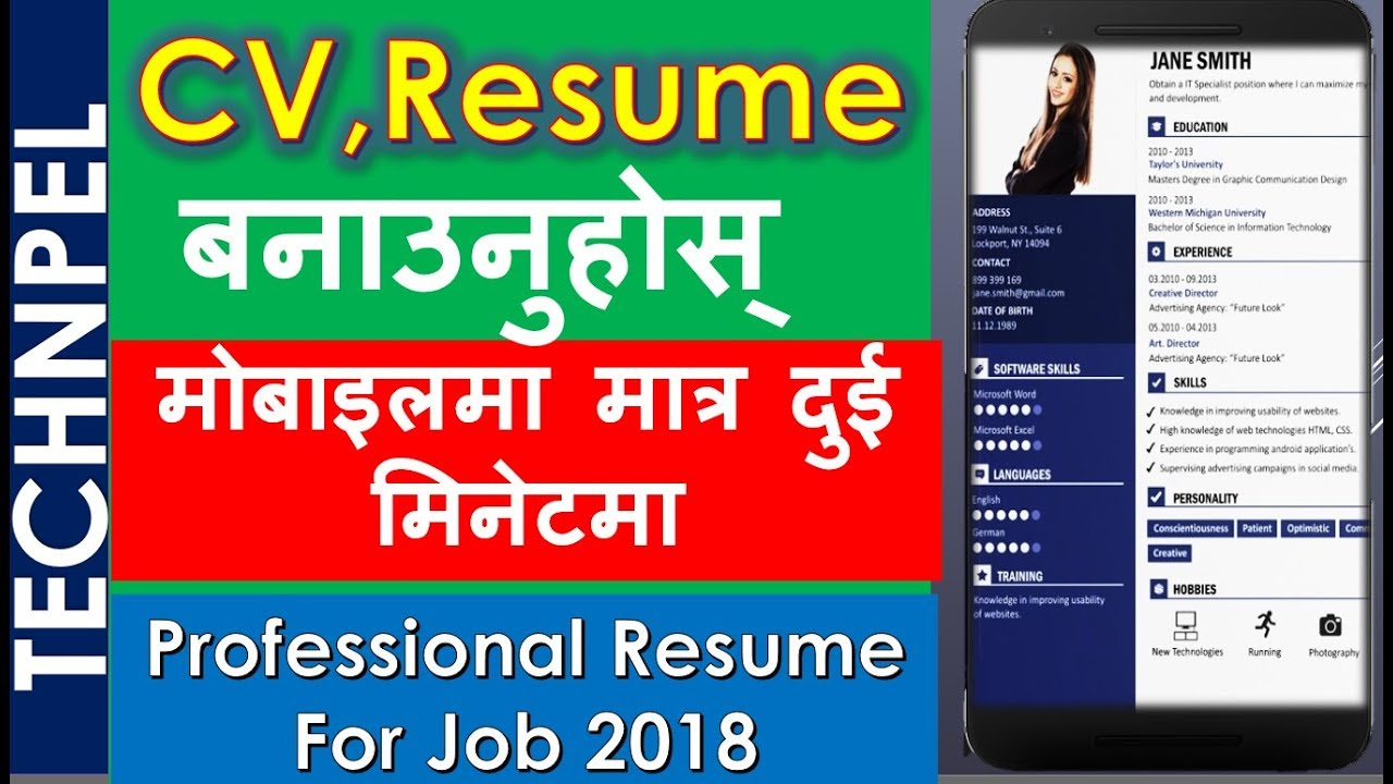 How To Make Resume For Job In Android Mobile Create Resume In 2