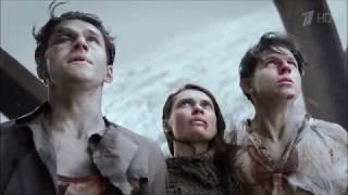 видео Молодая гвардия (2015) смотреть онлайн