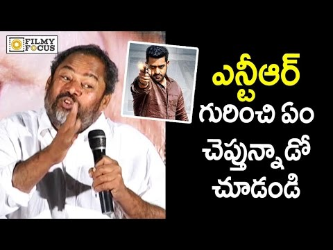 R Narayana Murthy about NTR Temper Movie - Filmyfocus.com