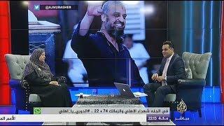 مساعد وزير الداخلية يشرف على تعذيب البلتاجي