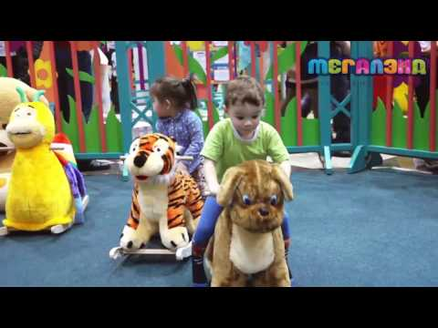 Семейный парк развлечений  Мегаленд , детский город профессий Чадоград- ТРК Планета - г.Красноярск
