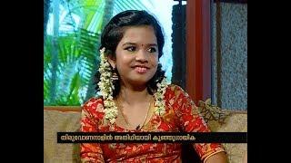 Interview with Sreya Jayadeep and friends   Onam 2017