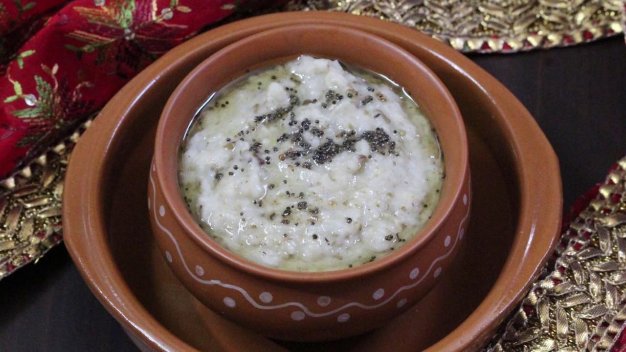 The Rice & Bread Series l Naram Khichdi l Rice & Split Green Gram Porridge  l खिचड़ीl - YouTube