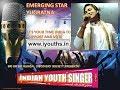 INDIAN YOUTH SINGER EMERGING STAR Yugratna Chandrakar 18 07 2017