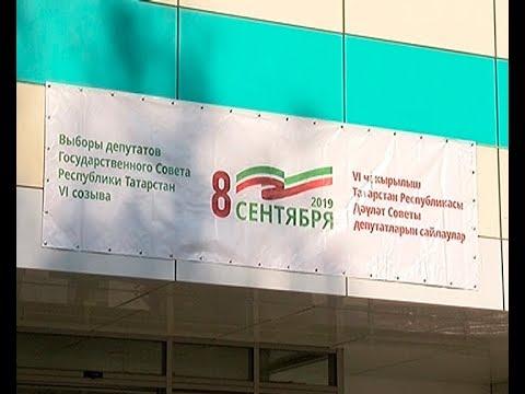 В Набережных Челнах началось голосование на выборах в Госсовет РТ VI созыва