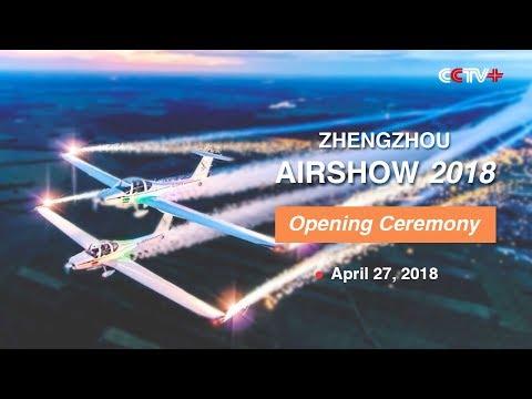 LIVE: 2018 Zhengzhou Airshow Opens