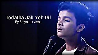 Todatha Jab Yeh Dil || Satyajeet Jena || Lyrical Video || Cover