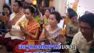 ພອນວິວາ Phone viva Vocal By KhumPhou Thaveevan