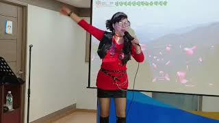 김향미 노래교실 ⚘서인천 신협 ⚘비우자⚘원곡 이명주
