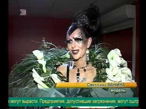 Хризантемы. Корзина хризантем. Челябинск - YouTube