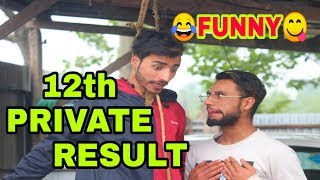 12th Class Private Result Funny Video kashmiri rounders