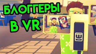 Download Rec Room   Блоггеры в VR   HTC Vive VR   Упоротые игры Mp3 and Videos