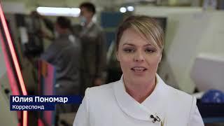 Эффект ИТЭР. Горизонты атома - Россия 24