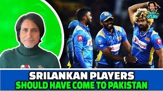 Srilankan players should have come to Pakistan | Ramiz Speaks