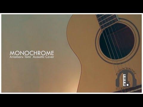 椎名林檎 ありあまる富 ア コースティックカバー【Sheena Ringo - Ariamaru Tomi Acoustic Cover by Monochrome】