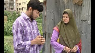 Prottashar  Ful (প্রত্যাশার ফুল) Bangla Islamic Natok (Drama)