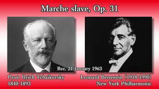 Pyotr Ilyich Tchaikovsky (1840-1893) Marche slave, Op. 31 Leonard B...