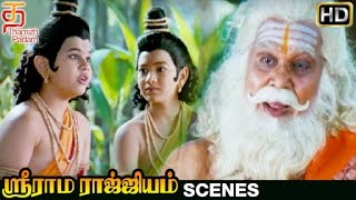 Sri Rama Rajyam Tamil Movie Scenes HD | Lava Kusa Praise Ramayanam | Balakrishna | Nayanthara