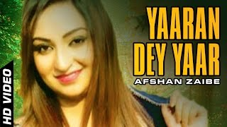 vuclip Yaraan Dey Yaar - Afshan Zaibe - Latest Punjabi And Saraiki Song 2017 - Latest Song 2017