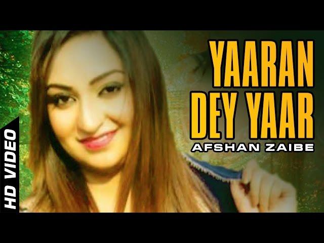 Yaraan Dey Yaar - Afshan Zaibe - Latest Punjabi And Saraiki Song 2017 - Latest Song 2017