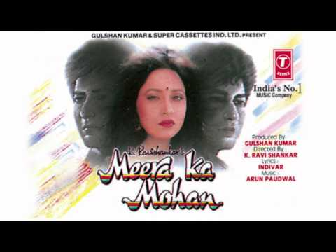 Krishna O Krishna Full Song (Audio)   Meera Ka Mohan   Avinash Wadhawan, Ashwini Bhave