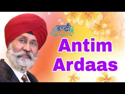 Live-Now-Antim-Ardaas-S-Tarlochan-Singh-Pandav-Nagar-29-May-2021