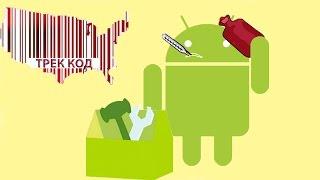 Как убрать google аккаунт на телефоне/Разблокировка Google аккаунта/Google account FRP unlock