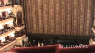Большой театр основная сцена балкон 4 ярус схема зала.