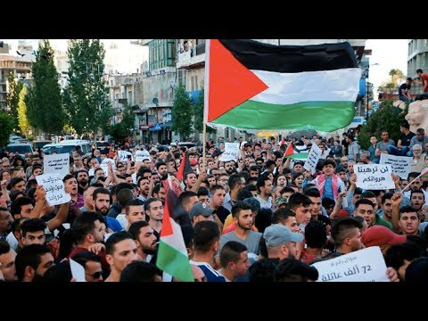 Protests in Ramallah Challenge Abbas over Gaza