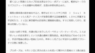 尾崎ナナ、平沼紀久と結婚♪誕生会で公開プロポーズ受け…交際1年 サンケ...