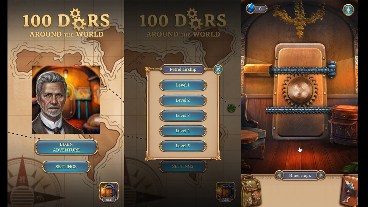 100 Doors Around The World Adventure Level 16 17 18 19 20 Walkthrough Bearded Dads Games Youtube