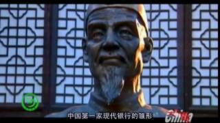 Չինական մշակույթի ոսկյա էջերը/ Մաս 9/ Ա ԹԻՎԻ 2016/ Chinakan mshakuyti voskya ejer@ mas 9/ ATV 2016